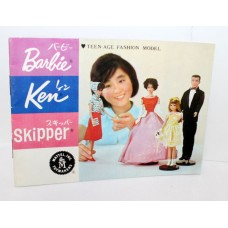 Japanese Barbie Booklet / JEBKTGF